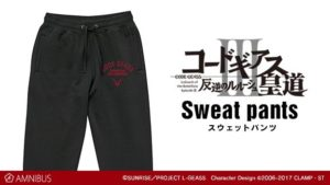 Sweatpants | Code Geass Anime| Anime Merchandise Monday (7-13 May) ©SUNRISE/PROJECT L-GEASS Character Design ©2006-2017 CLAMP・ST