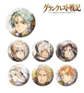 Badges | Record of Grancrest War Anime| Anime Merchandise Monday (7-13 May) ©2017 水野良・深遊/株式会社KADOKAWA刊/エーラム魔法師協会