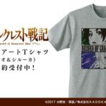 T-shirt | Record of Grancrest War Anime| Anime Merchandise Monday (7-13 May) ©2017 水野良・深遊/株式会社KADOKAWA刊/エーラム魔法師協会