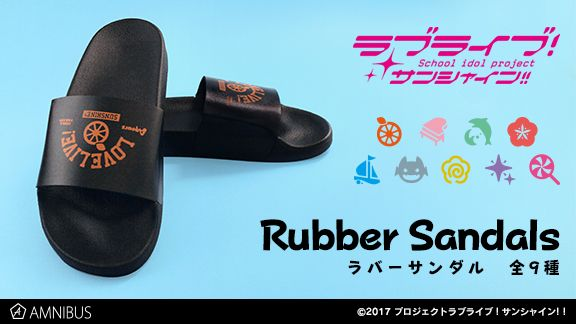 Slippers | Love Live! Sunshine! Anime| Anime Merchandise Monday (7-13 May) ©2017 プロジェクトラブライブ!サンシャイン!!