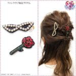 Hair Accessories | Sailor Moon Anime| Anime Merchandise Monday (7-13 May) (C)武内直子・PNP・東映アニメーション (C)Naoko Takeuchi