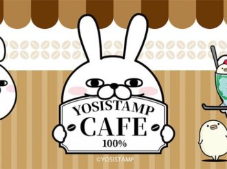 Yosistamp Is to Open a Collaboration Cafe in Tokyo