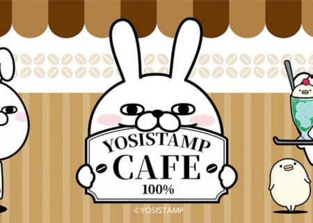 Popular LINE sticker Yosistamp Cafe Collaboration