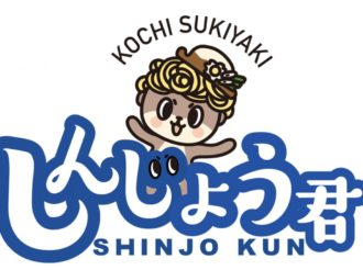 Expansion Plans With Popular City Mascot Shinjo Kun Start