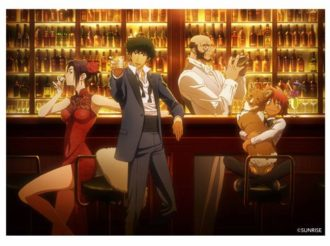 GOOD SMILE x Animate Cafe Presents Cowboy Bebop Collaboration Cafe
