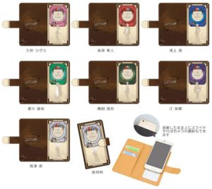 Phone Case | Nil Admirari no Tenbin Anime | Anime Merchandise Monday (14-20 May) (C) IF/Nil Admirari PROJECT