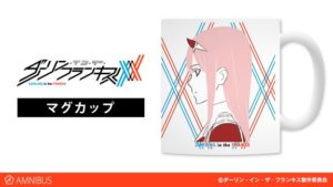 Mug | Darling in the Franxx Anime | Anime Merchandise Monday (14-20 May) ©ダーリン・イン・ザ・フランキス製作委員会