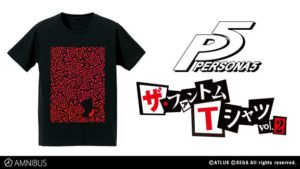 T-Shirt | Persona 5 Anime | Anime Merchandise Monday (14-20 May) ©ATLUS ©SEGA All rights reserved.
