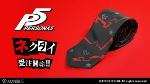 NeckTie | Persona 5 Anime | Anime Merchandise Monday (14-20 May) ©ATLUS ©SEGA All rights reserved.