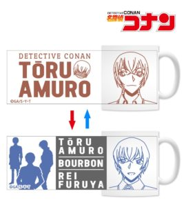Mug | Detective Conan Anime | Anime Merchandise Monday (14-20 May) ©青山剛昌/小学館・読売テレビ・TMS 1996