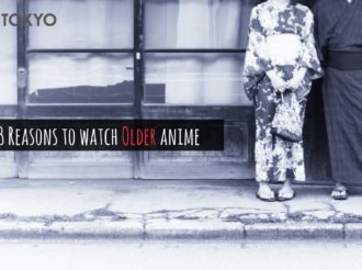 Broaden Your Anime Horizons by Watching Older Titles