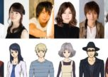 From the left, first row: Ryota Ohsaka, Asami Seto, Tetsuya Kakihara, Hisako Kanemoto, Wataru Hatano, Yoshiko Sengen. Second row: Ray, Anna, Tyler, Halle, Eisuke, Zamuza | The Laws of the Universe Movie Cast