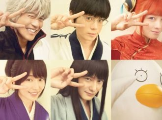Live Action Movie Gintama 2 Reveals New Visual and Additional Cast