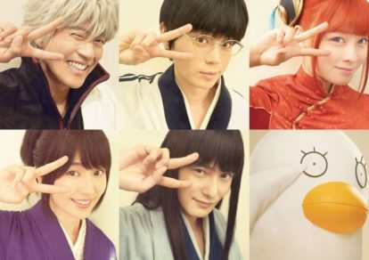 Gintama 2 | Live Action Movie