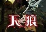 Sirius the Jaeger Anime Visual
