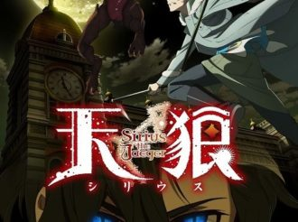 Sirius the Jaeger Reveals New Subbed Trailer in Two Versions