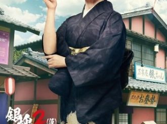 Gintama 2 Live Action Introduces Character Visual for Otose