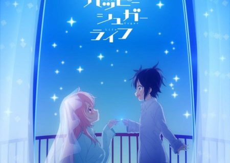 Happy Sugar Life Anime Visual