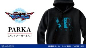Sweater | Anime Yu-Gi-Oh! Vrains | Anime Merchandise Monday (21-27 May) ©高橋和希 スタジオ・ダイス/集英社・テレビ東京・NAS