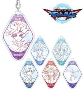 Key Holder | Anime Yu-Gi-Oh! Vrains | Anime Merchandise Monday (21-27 May) ©高橋和希 スタジオ・ダイス/集英社・テレビ東京・NAS