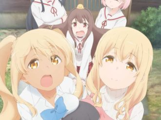 Meet Two Additional Ladies From Miss Caretaker of Sunohara-sou