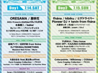 Open-Air Anisong Music Festival Re:animation 12 Reveals Additional Performer