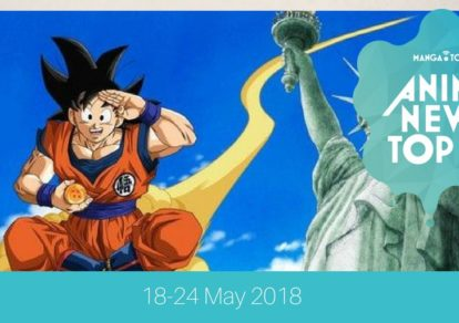 This Week's Top 10 Most Popular Anime News (18-24 May 2018) | MANGA.TOKYO News