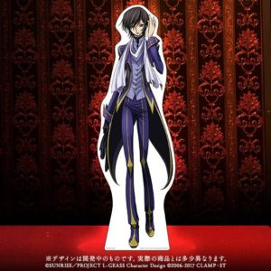 Lelouch Lamperouge | Anime Code Geass | Anime Merchandise Monday (21-27 May) (C)SUNRISE/PROJECT L-GEASS Character Design (C)2006-2017 CLAMP・ST