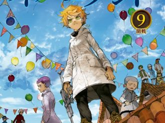 The Promised Neverland to Get Anime from January 2019