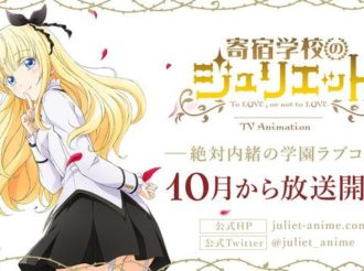 Boarding School Juliet Anime Announces More Details