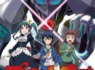 Planet With Reveals Broadcast Details and Trailer