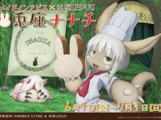 Nanachi From Made in Abyss Participates in Collaboration Bakery