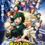 My Hero Academia The Movie: Futari no Hero | Main Anime Visual