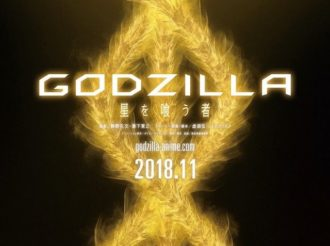 Final Installment of Godzilla Trilogy Titled Hoshi wo Kuu Mono, Slated for November 2018 Release