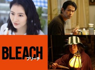 Bleach Movie Reveals Additional Cast