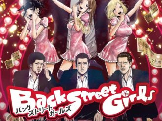 Daisuke Ono and More Cast as Female (?!) Idol in Back Street Girls
