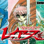 CLAMP's Magic Knight Rayearth