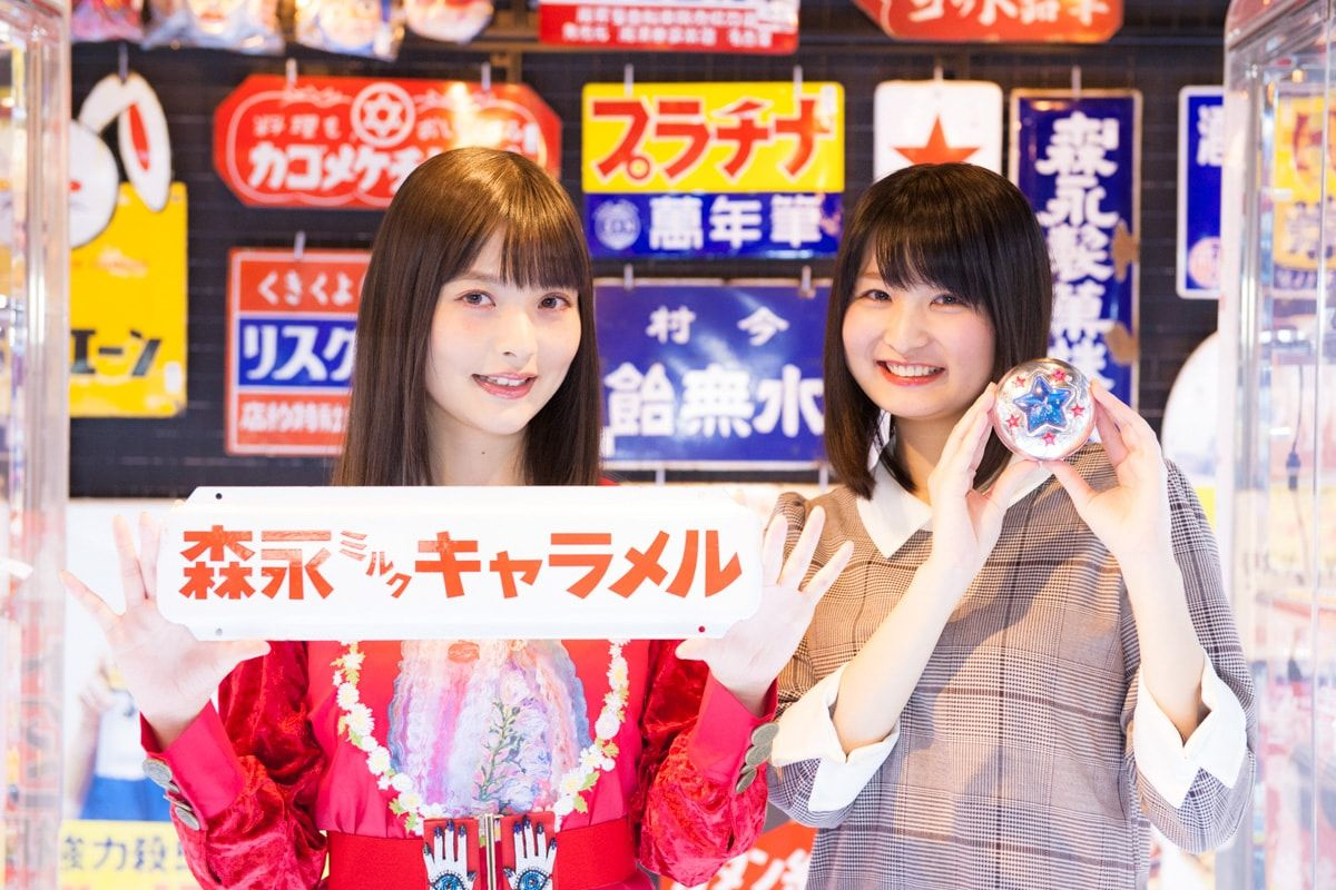Mandarake Plastic | Mandarake Kaiba | Mandarake Kaiba | Sumire Uesaka & Kana Hayase Exclusive Photo Session at Nakano Broadway
