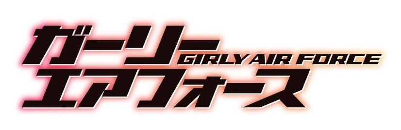 Girly Air Force Anime Logo
