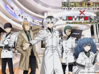 Tokyo Ghoul Gets First Joypolis Collaboration in 2 Years with Tokyo Ghoul:re Event