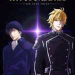 Legend of the Galactic Heroes Anime Visual