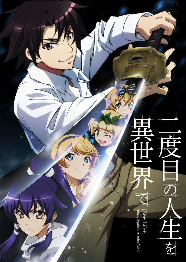 New Life+: Young Again in Another World Anime Production ...