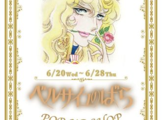 The Rose of Versailles To Open Pop Up Store in Kyoto