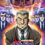 TV Anime Chuukan Kanriroku Tonegawa Key Visual