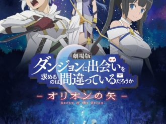 DanMachi Movie Reveals New Visual and Trailer