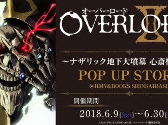 Overlord Pop-Up Store Opened in Osaka