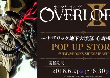 Overlord anime pop-up store
