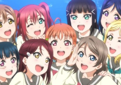 From anime movie Love Live! Sunshine!! The School Idol Movie Over the Rainbow