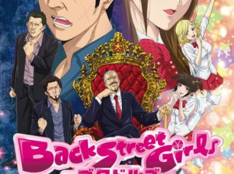 Back Street Girls Releases Main Visual