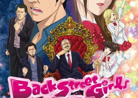 TV anime Back Street Girls: Goku Dolls Anime Visual